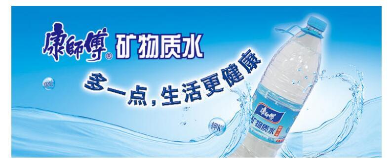 中国矿泉水十大品牌排行榜
