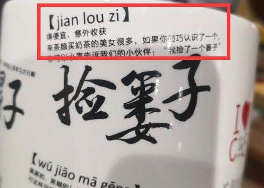 茶颜悦色品牌营销