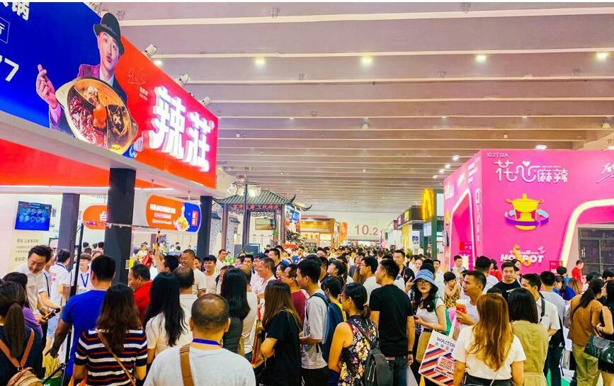 2021第10届CCH广州国际餐饮连锁加盟展览会