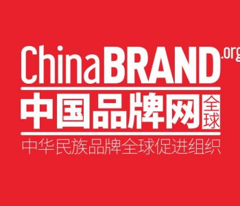 chinabrand1